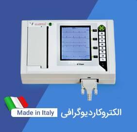 الکتروکاردیوگرافی